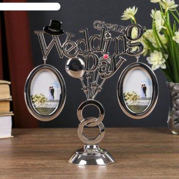 Фоторамка металл на 2 фото 5х7,6 см свадебный день серебро 22,5х7,3х21 см