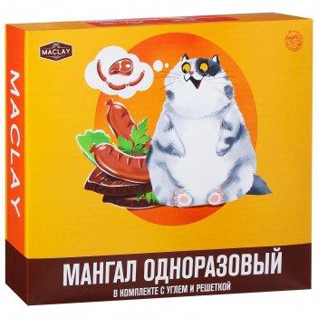 Мангал одноразовый в комплекте с углем и решеткой  кот