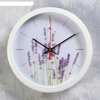 Часы настенные лаванда d=22 см, плавный ход