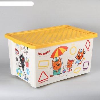 Ящик детский 57 л три кота. обучайка: читай
