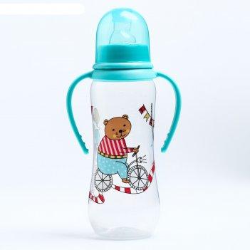 Бутылочка для кормления just lubby с ручками, 250 мл, от 0 мес., цвета мик