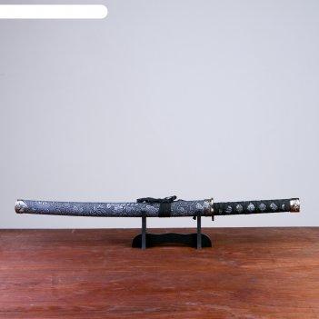 Катана сувенирная на подставке, ткань, серые ножны, узор цветы