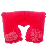Подушка для сна о россии думаю, 21 х 30,5 см