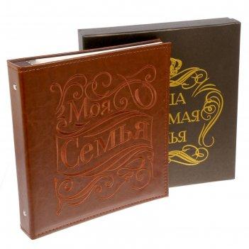 Фотоальбом на 20 магнитных листов кожзам с вышивкой в подарочной коробке н