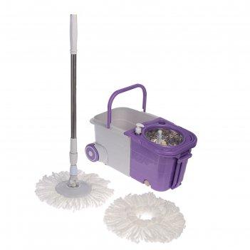 Набор для уборки: швабра, ведро складное с металлической центрифугой, доп.