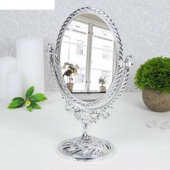 Зеркало настольное «ажур», с увеличением, зеркальная поверхность — 13,5 x