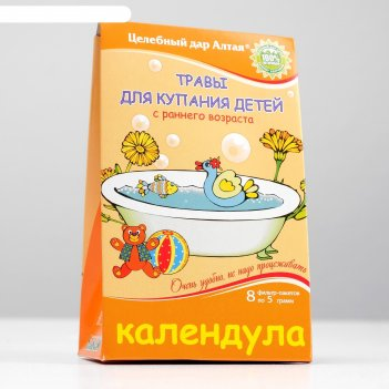 Травы для купания детей с раннего возраста «календула» целебный дар алтая,