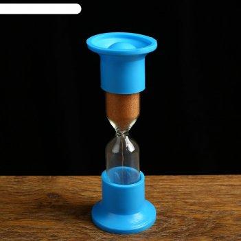 Часы песочные настольные на 10 минут, упаковка пакет