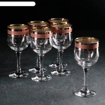Набор бокалов для вина «ампир», 250 мл, 6 шт, цвет рубин