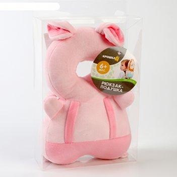 Рюкзачок-подушка для безопасности малыша зайка