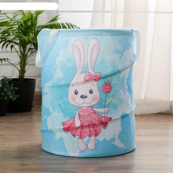 Корзинка для игрушек зайка с цветочком 34х34х45 см