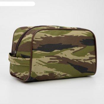 Косметичка дорожная сумка 22,5*13*13 отд на молнии подклад, камуфляж