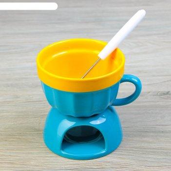 Набор для фондю сладкая чаша с вилочкой 15 см, цвет желто-голубой