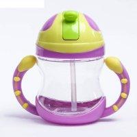 Поильник детский с трубочкой, 280 мл, от 5 мес., цвет фиолетовый