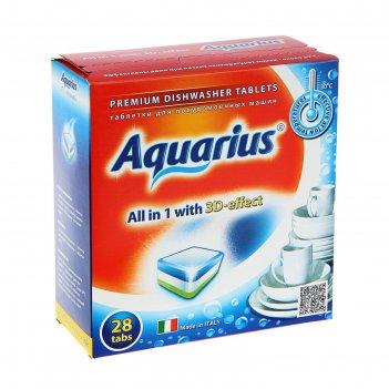 Таблетки  для посудомоечных машин aquarius all-in-1,  28 шт