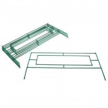 Ограждение декоративное, 55 x 500 см, 5 секций, металл, зелёное, «газонный
