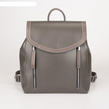 Рюкзак, отдел на клапане, цвет серый