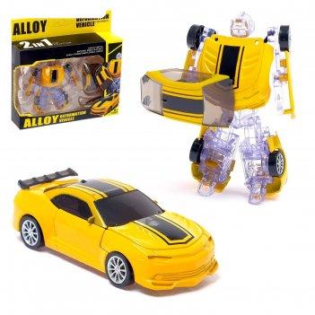 Робот автобот, трансформируется, с элементами из металла