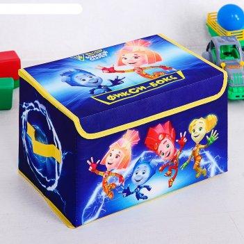 Корзина для игрушек большой секрет, фиксики, 37 х 24 х 24 см
