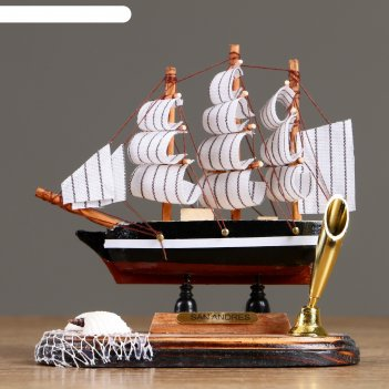 Декор настольный «корабль мечты» с подставкой для ручки, микс, 6,5 х 13,5