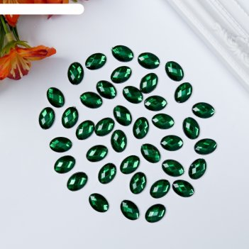 Декор для творчества пластик стразы овал. ярко-зелёные набор 40 шт 1,2х1,4