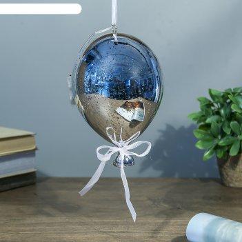 Ночник воздушный шар серебро от бат в компл 13х13х19 см
