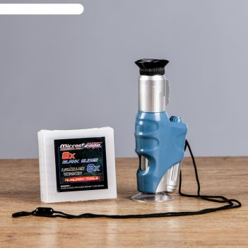 Микроскоп ручной сувенирный биолог х20-60, с подсветкой