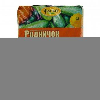 Почвогрунт фаско для огурцов, патисонов и тыкв, 10 л