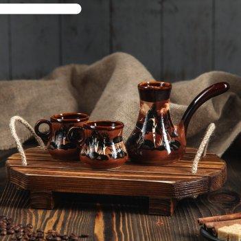 Кофейный набор малый, с росписью: турка 200 мл, чашки 100 мл