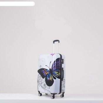 Чемодан большой бабочка, 4 колеса, кодовый замок, цвет белый