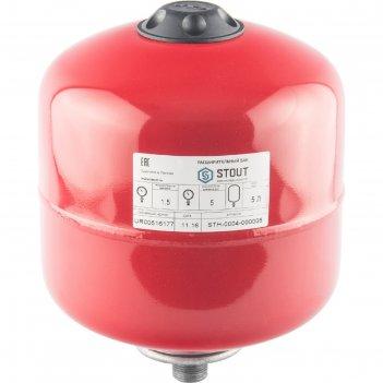 Расширительный бак stout, для систем отопления, 5 л