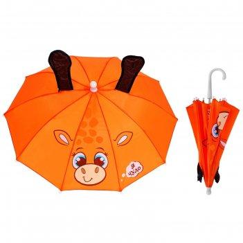 Зонт детский жирафик с ушками d=50см