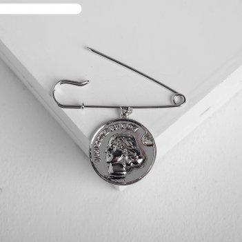Булавка с подвеской монета профиль, цвет белый в серебре