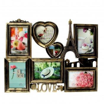 Фоторамка на 7 фото 10х15 см, 11х11 см, 7х7 см любовь по-французски под бр