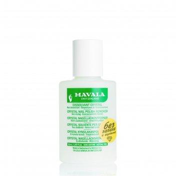 Жидкость для снятия лака mavala, прозрачная, 50 мл