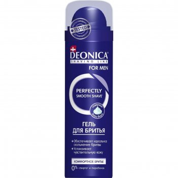 Гель для бритья deonica for men комфорт, 200мл