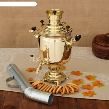 Самовар «золото», банка, 5 л, жаровой, труба входит в комплектацию