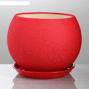 Горшок для цветов шар шёлк, красный, 9 л