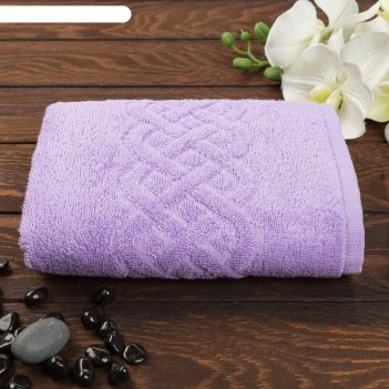 Полотенце махровое жаккард plait 70х130 см, цв 133 фиолет, хл.100% 350 гр/