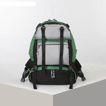 Рюкзак турист кайтур 1, 40л, отд на молнии, 3 н/кармана, черн/зел/серый