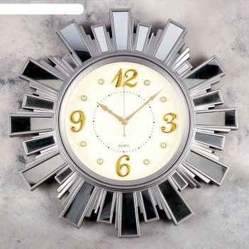 Часы настенные, серия: классика барбара, с зеркалом, d=53 см, серые
