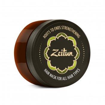 Маска для волос zeitun «укрепление по всей длине» с маслом усьмы, жожоба и