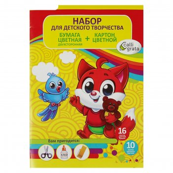 Набор для детского творчества а4 лиса, 10 листов картон цветной и 16 листо
