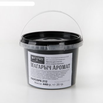 Уголь кокосовый актив. аромат 440 гр.  (каусорб 212 ту) (ведро 0,8 л.)