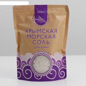 Соль для ванн морская крымская лаванда , 1200 г