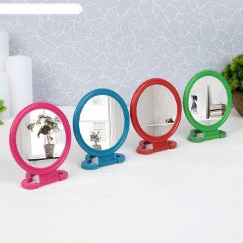 Зеркало складное-подвесное, круглое, d=10см, микс