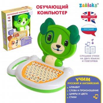 Zabiaka обучающий компьютер собачка зеленая, звук sl-03084