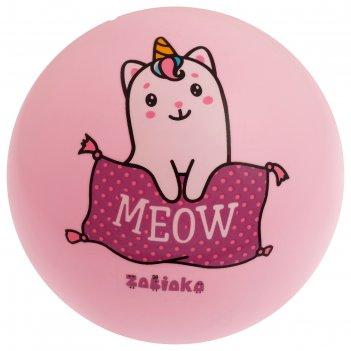 Мяч детский meow 22 см, 60 гр