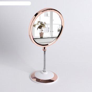 Зеркало на гибкой ножке магия, круглое, d=16см, с увеличением, цвет медный
