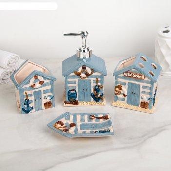 Набор для ванной маяк, 4 предмета (мыльница, дозатор для мыла, 2 стакана),
